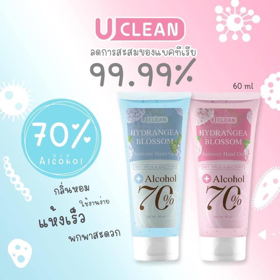 HYDRANGEA BLOSSOM Gel Alcohol 70% (หลอด) 60 ml