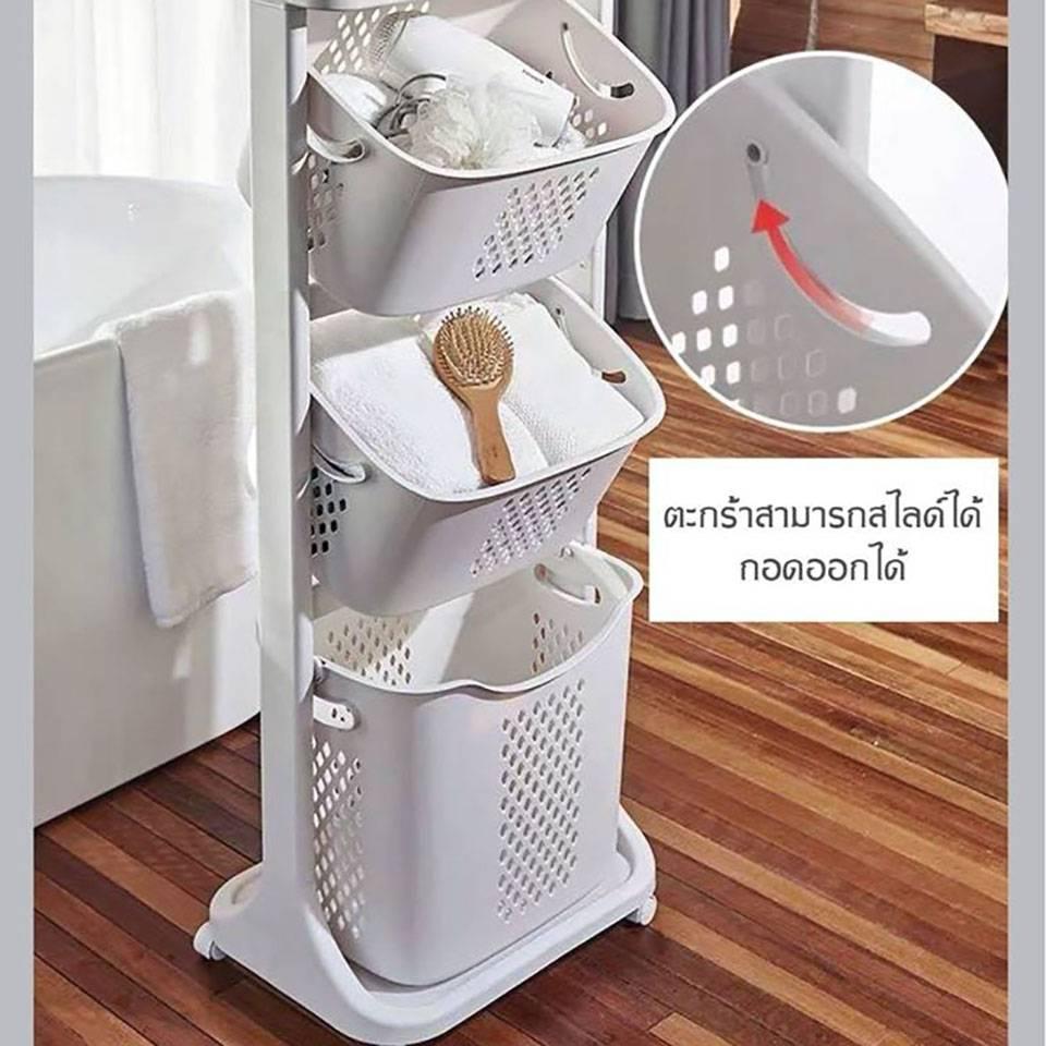 ตะกร้าอเนกประสงค์สไตล์ญี่ปุ่น by Araiaraikormee