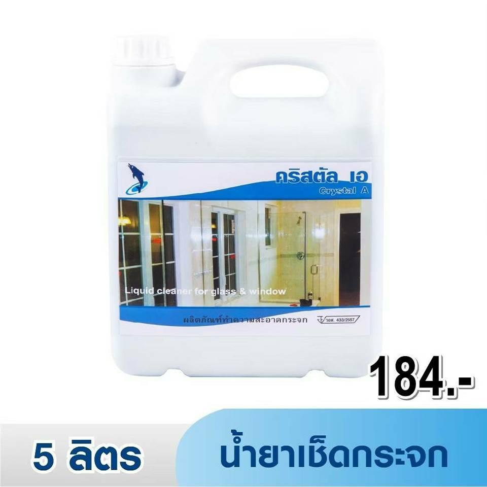 คริสตัล เอ น้ำยาเช็ดกระจก (5 ลิตร)