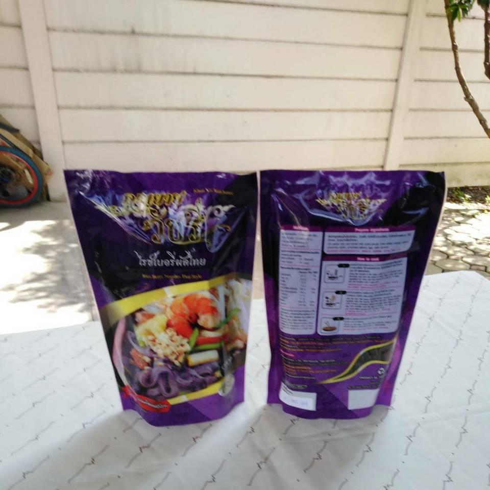 ผัดไทย โดยคุณยายวัชรี